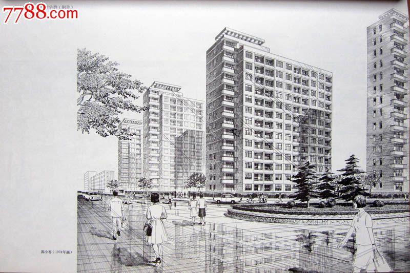 70年代名家绘建筑风光钢笔画《上海陆家宅》