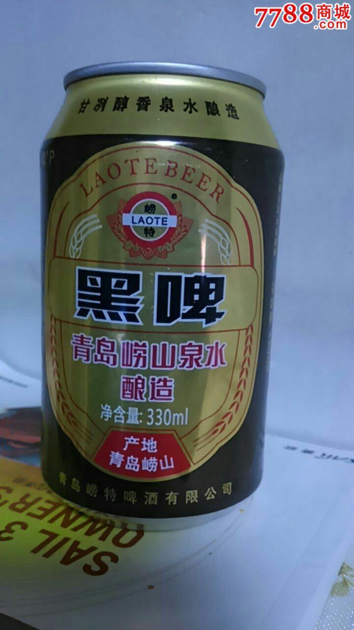 330ml青岛崂特(黑啤)青岛崂山泉水酿造啤酒