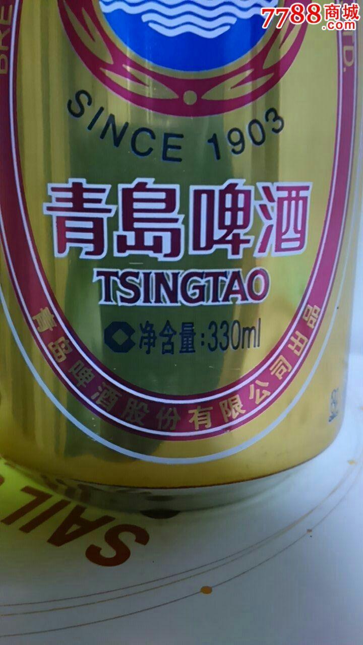 330ml青岛啤酒罐(金啤)宽口