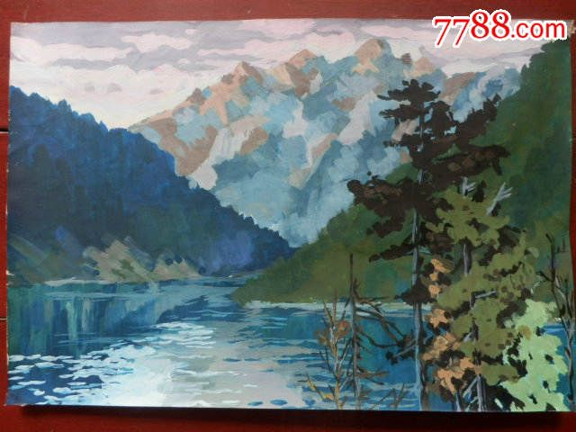 风景水粉画一张