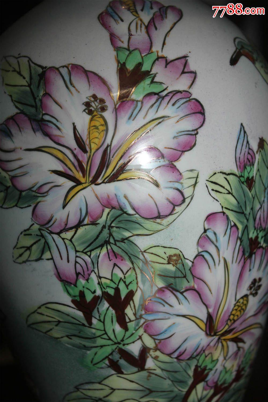 手绘描金外销花鸟瓶