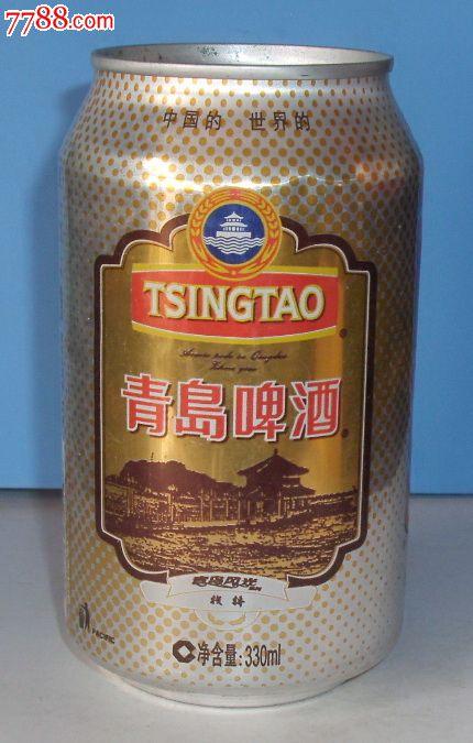 青岛啤酒--风光--栈桥【330ml】