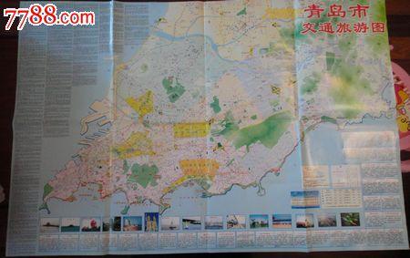 8237旧地图收藏--青岛交通旅游图--品相一般(2008年版