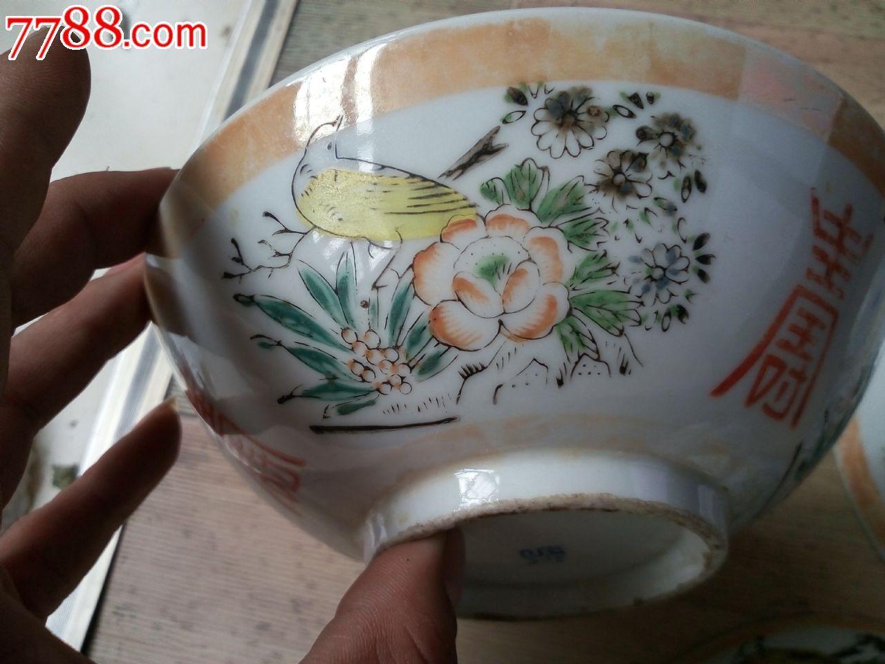 民国手绘花鸟描金寿字碗海碗青花底款一套5个齐出老瓷器摆件完好