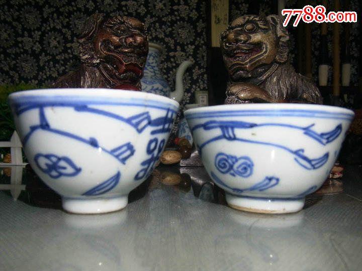 青花瓷器古代民俗文化茶杯酒杯实物标本清代青花喜字杯一对