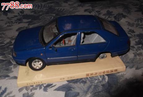 奇瑞汽车模型