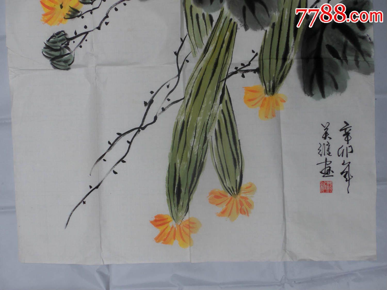 字画98,丝瓜_价格68.0000元_第2张_7788收藏__中国收藏热线图片