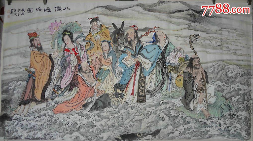 王英民六尺精品人物画八仙过海图_人物国画原作_潍坊