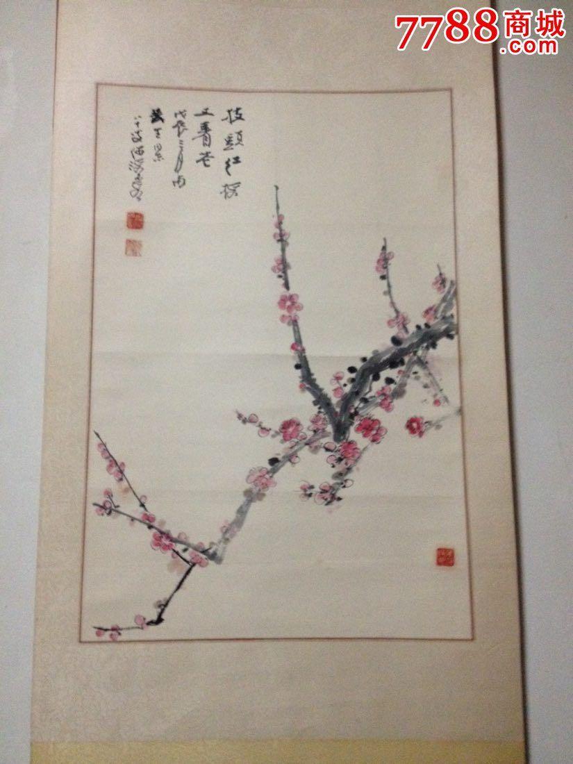 宣纸梅花底纹 素材