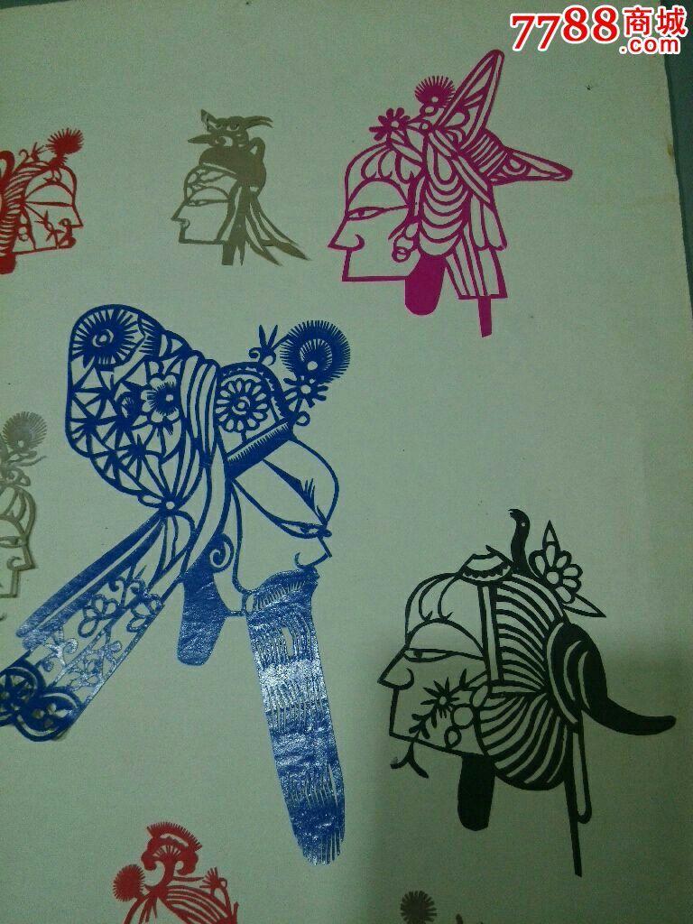 屈文侠剪纸原作-----皮影人物图案