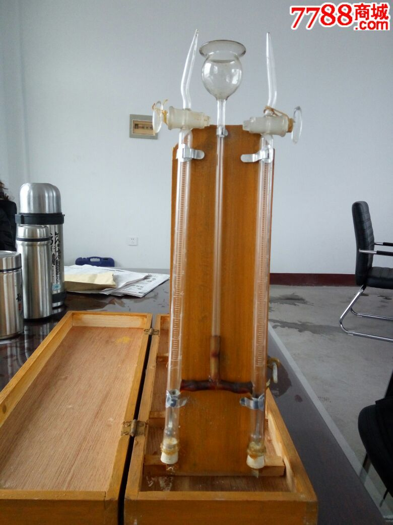 物理实验器材:电解水器