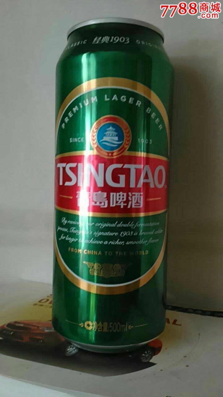 500ml青岛啤酒罐(经典1903)