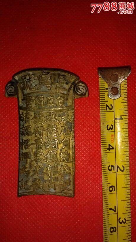 铜牌匾边框素材源文件