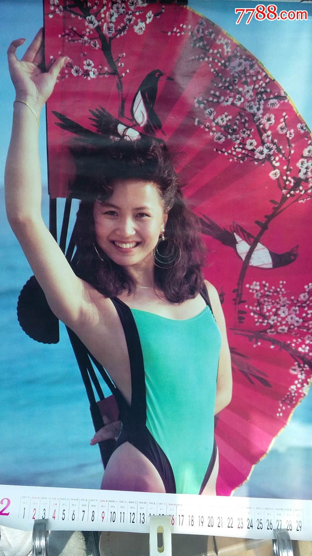 90年代美女明星掛歷