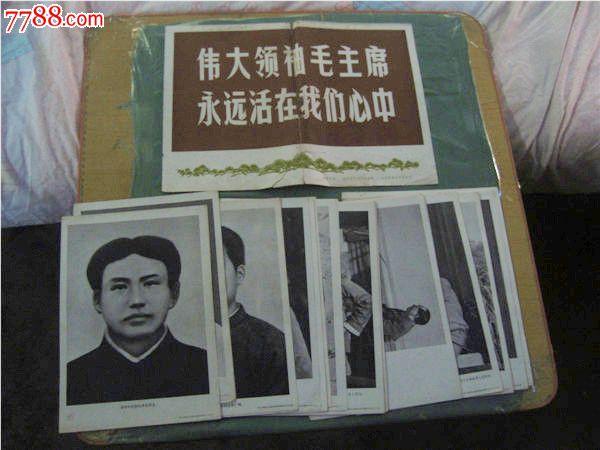 伟大领袖毛主席永远活在我们心中(63张活页毛主席图片)(se33530010)_