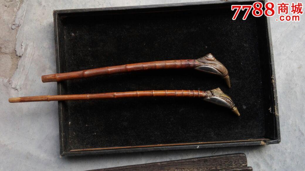 两个清代抽大烟的竹子手工制作烟斗