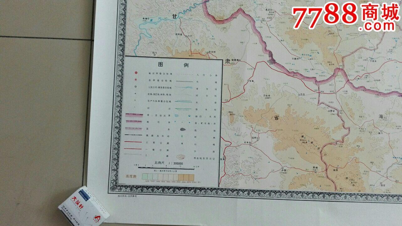 银南地区地图(宁夏)