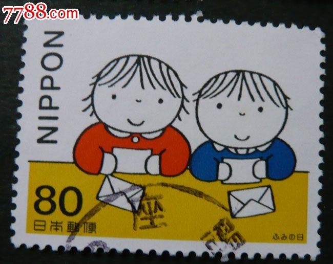 目錄設計兒童畫