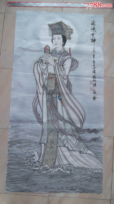 妈祖画像,尺寸大,水平好,本地名家画的,海峡女神,海上