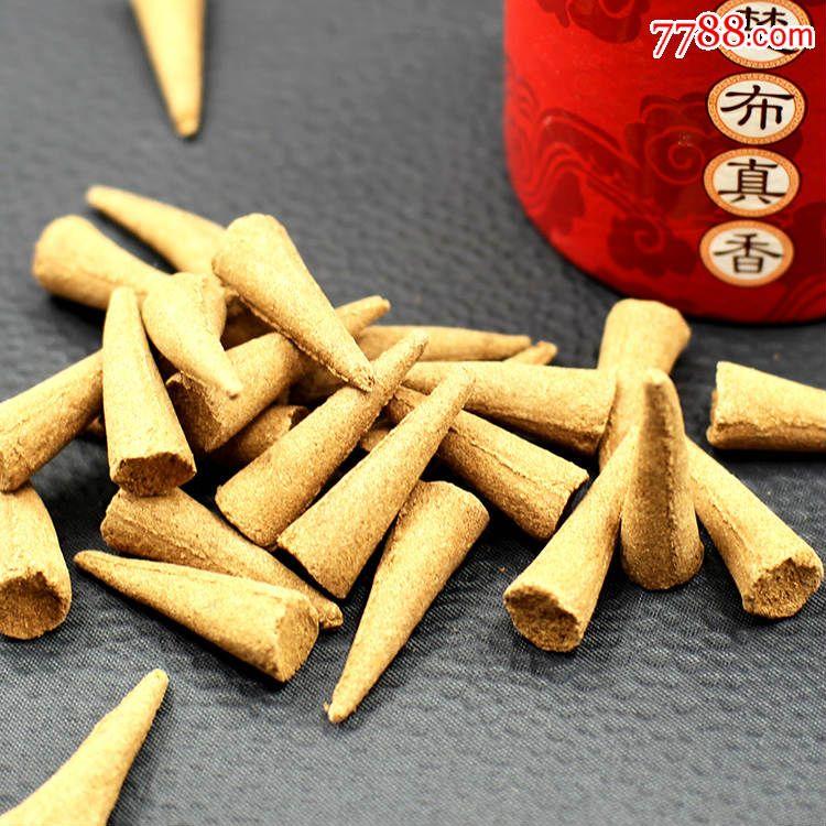 中国佛香楚布真香塔香15粒-纯手工制作的天然佛香/开光佛香/楚布寺