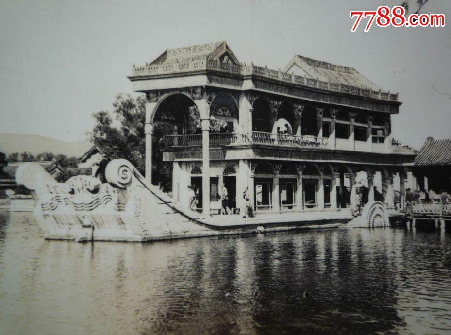 民國頤和園風景老照片兩張,十七孔橋,石舫