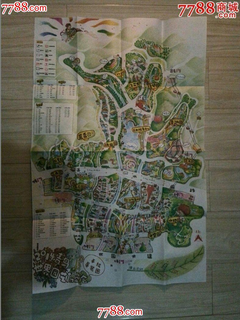 青岛世园会手绘地图1幅