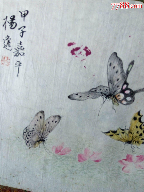 名家杨逸尺页小写意画,贡笔画包老,蝴蝶栩栩如生