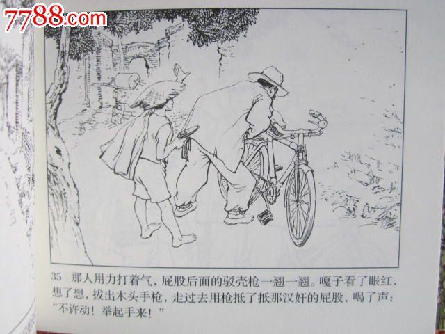 小兵张嘎手抄报简笔画图片