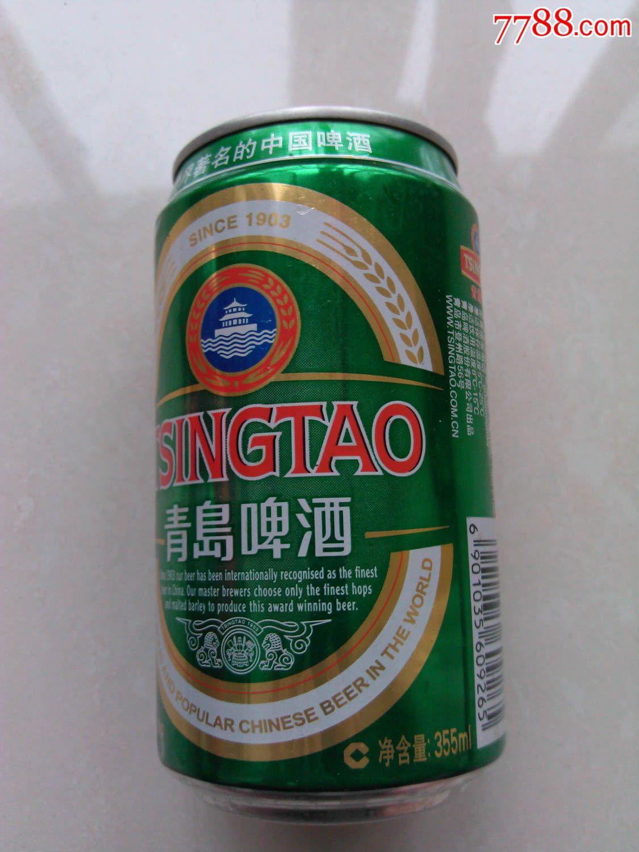 青岛啤酒_价格6.0000元_第1张_7788收藏__中国收藏热线