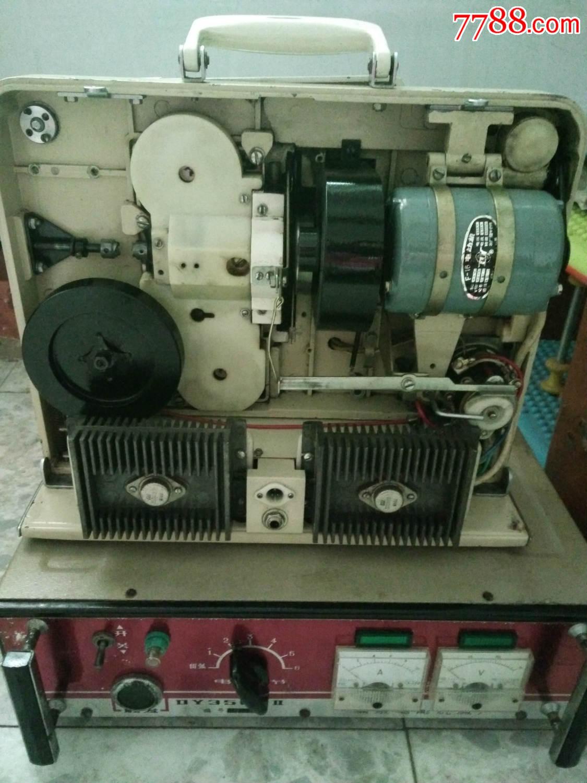 长江16毫米电影机放映机16-42电影机放映机铟灯电影机图片