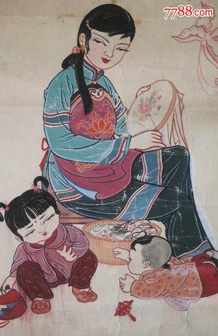 1962年手绘年画【参加市美展】