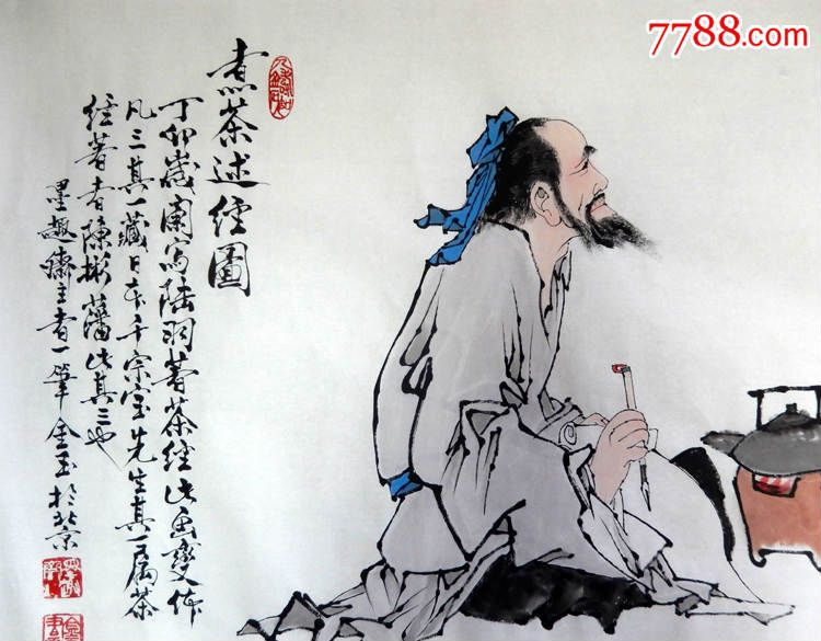 仿范曾人物画手绘真迹四尺国画客厅装饰画煮茶图字画收藏