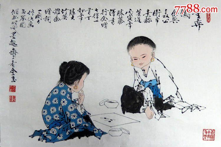 仿范曾人物画手绘四尺三开国画书房挂画童奕图字画收藏