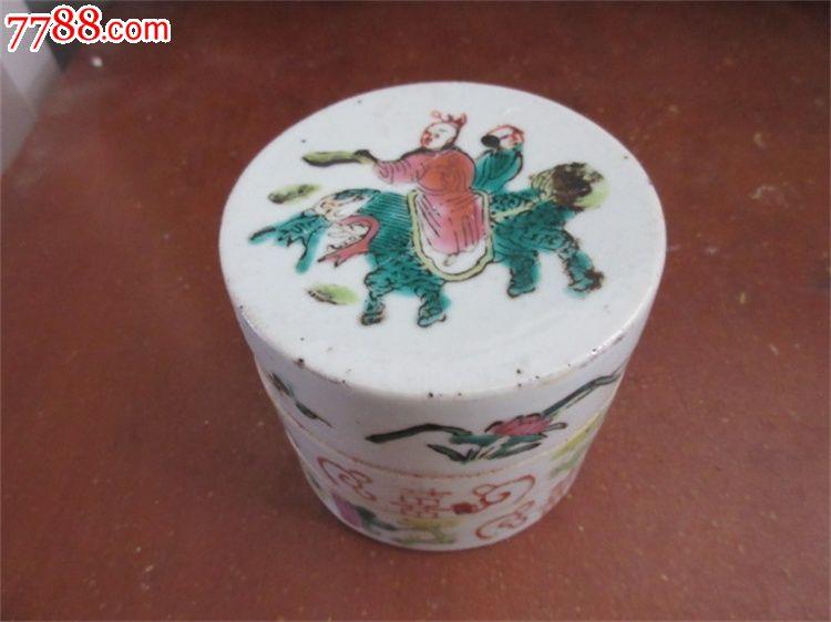 清代同治粉彩人物粉盒麒麟送子图案女士化妆节盒包老稀少瓷器收藏