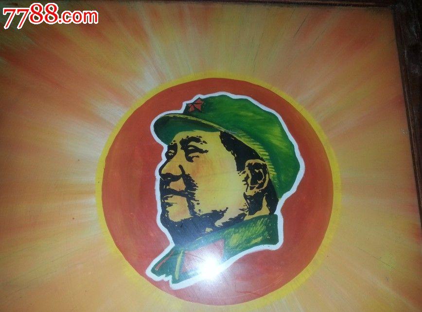 文革彩色手绘毛主席头像军舰山水图玻璃画挂件包老怀旧收藏稀少