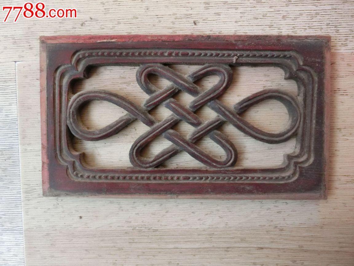 清代木艺镂空雕刻中国结雕花板雕件装饰一流包浆文玩民俗包老