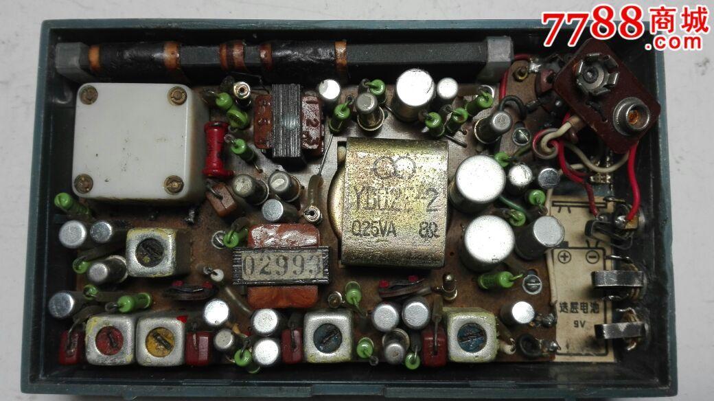 小熊猫702-se34600879-收音机-零售-7788收藏__中国