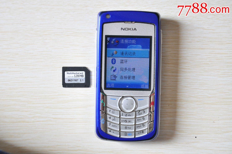 诺基亚6681手机【有原盒】