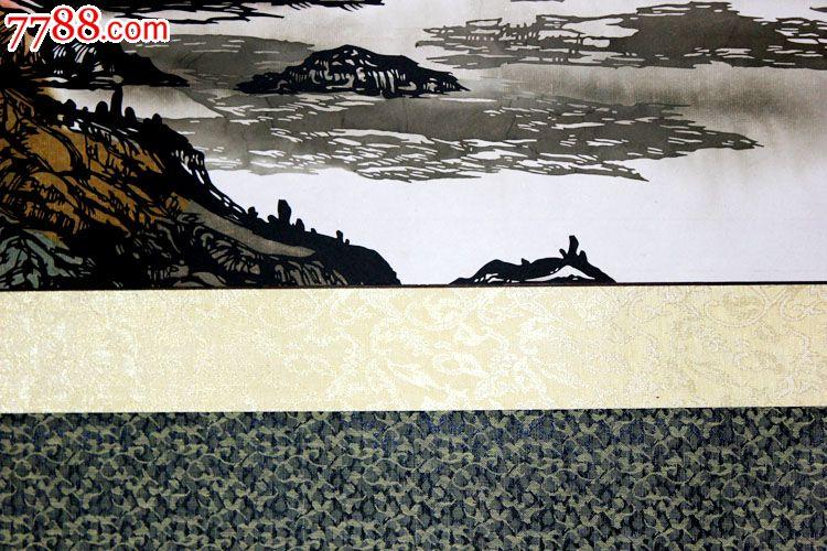 多層套色山水剪紙