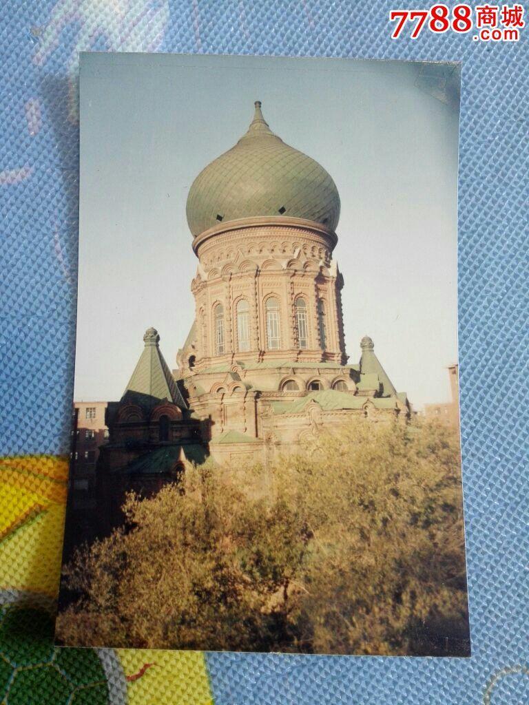 哈尔滨老建筑,索菲亚教堂_价格20.
