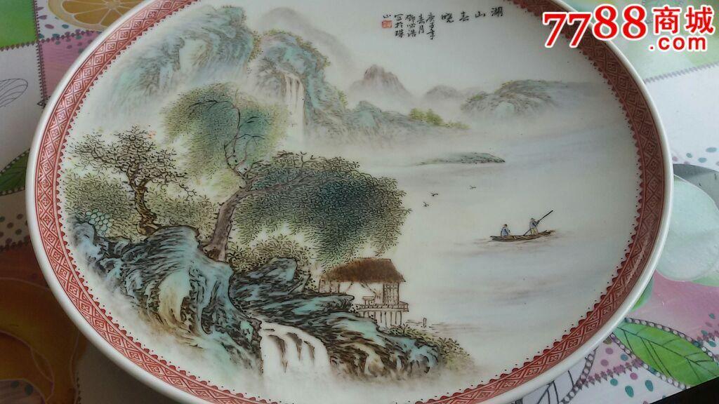 60年邓必浩大师手绘山水画艺术挂盘-se35055662-彩绘