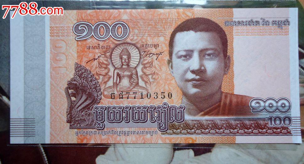 柬埔寨钱币200元人象背面是宫殿花纹水印