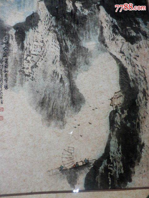 著名画家蒋维德山水画《三峡客舟》(绝对保真!图片