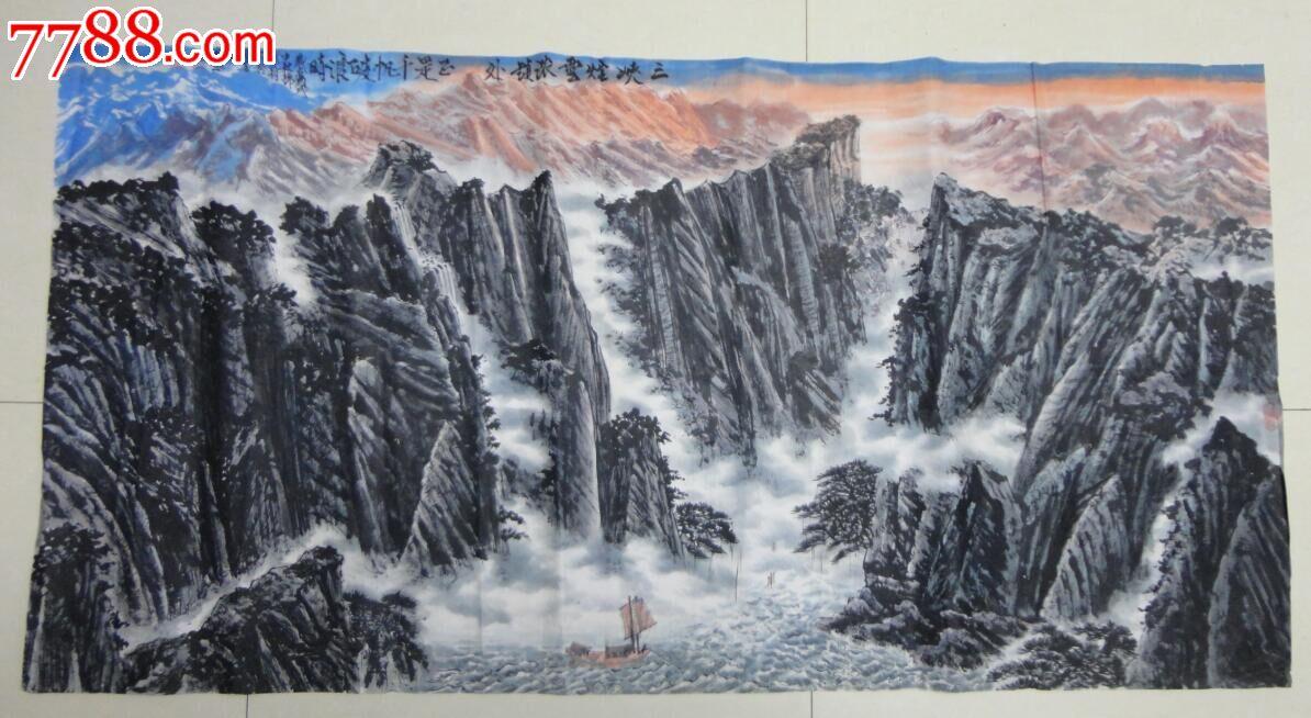 江村山水画作《三峡风光》【邮来邮往】_第1张_7788收藏__中国收藏