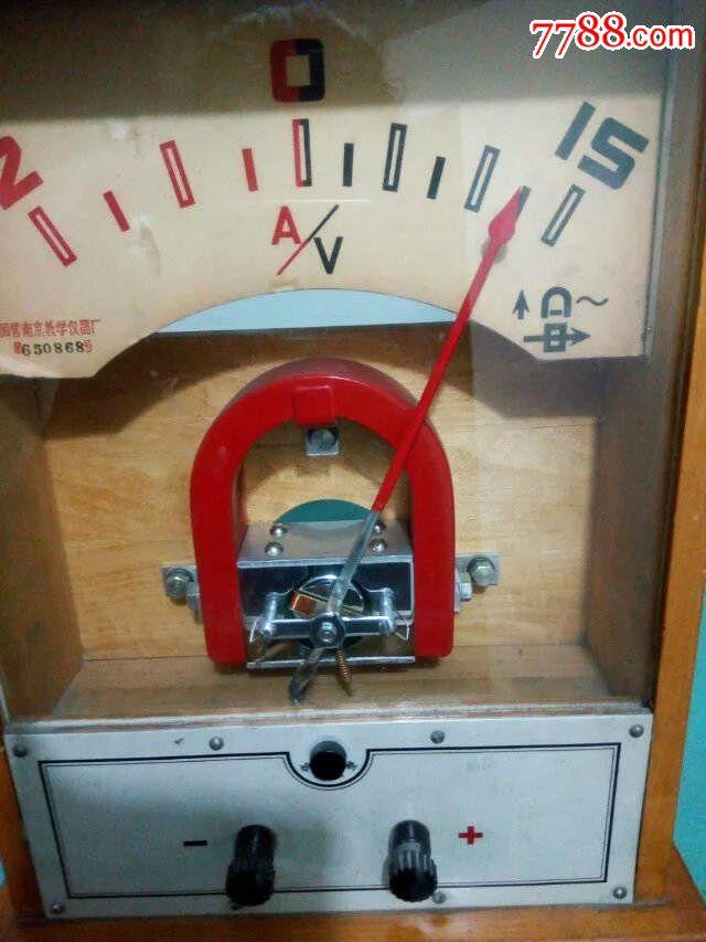 演示用电流计,老教学仪器,老教具