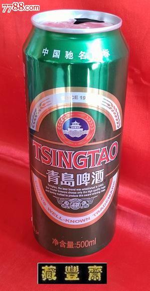 【青岛啤酒】空易拉罐(500ml)