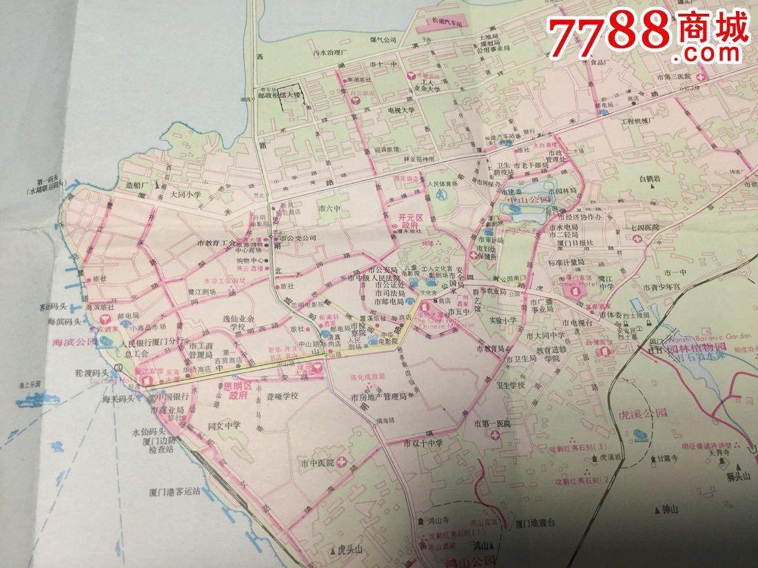 1987厦门旅游地图