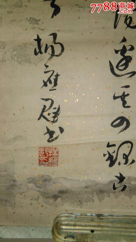 杨应魁重庆市合川区书法家协会副主席图片
