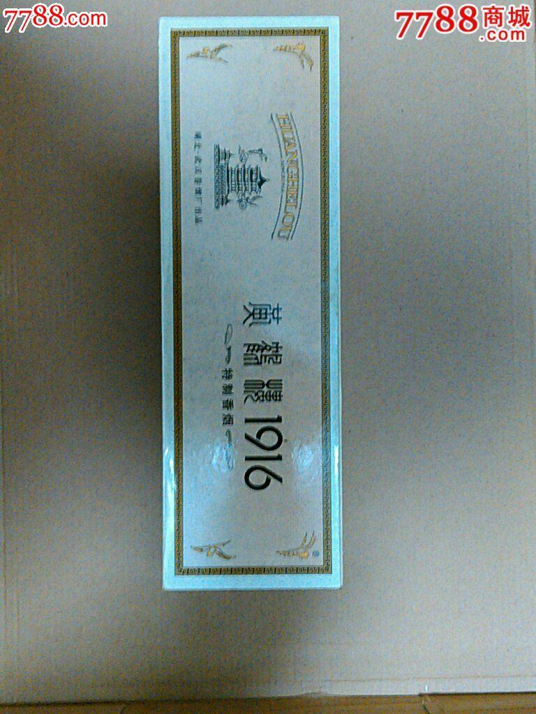 黄鹤楼1916软包