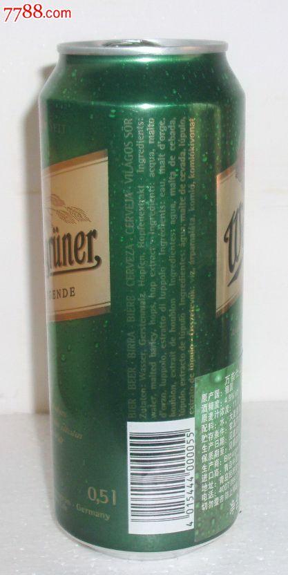 万奈仕--比尔森啤酒【500ml】